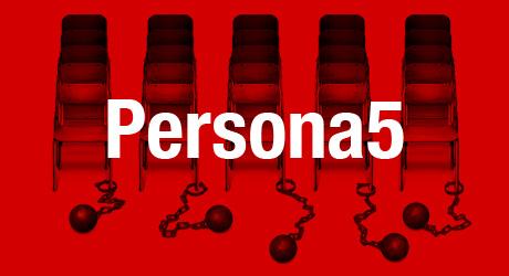File:Persona5.jpg