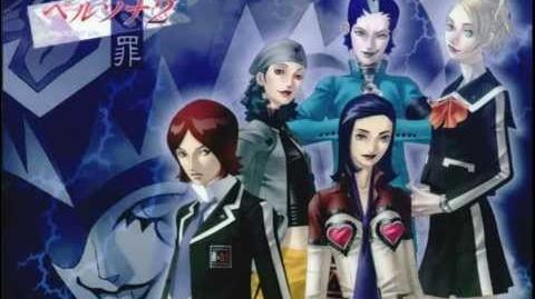 Persona 2 Innocent Sin ending theme 'Kimi No Tonari' (Next to You)