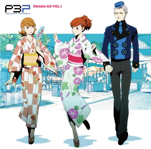 Persona 3 Portable | Megami Tensei Wiki | FANDOM powered by Wikia