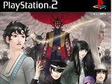 Devil Summoner 2: Raidou Kuzunoha vs. King Abaddon