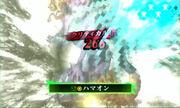 Shin Megami Tensei IV Final Hamaon smirk critical