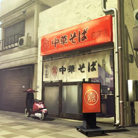 File:Ogikubo.png