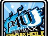 List of Persona 4 Arena Ultimax Trophies