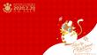 P5S Wallpaper Sapporo PC