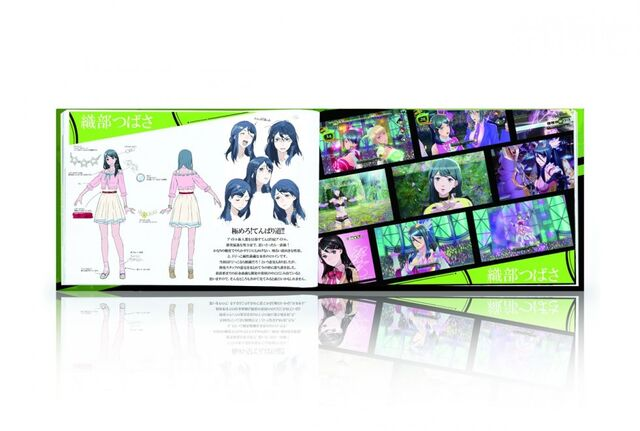 File:SMT x FE Artbook.jpg
