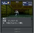 Smt-if-hazama additional 4