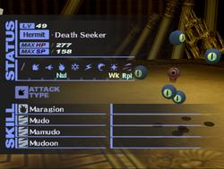 Death Seeker