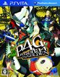 Persona 4 Golden Megami Tensei Wiki Fandom Powered By