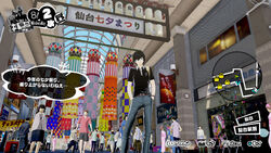 P5S Sendai RealWorld