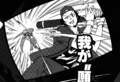 P4AU manga Junepi Iori.png