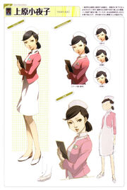 Sayoko-Concept