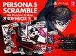 P5S Treasure Box