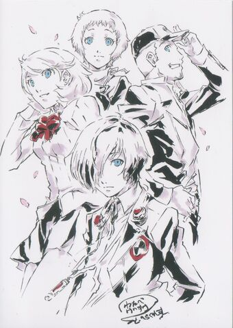 File:Persona 3 Spring of Birth character postcard by Watanabe Keisuke.jpg