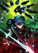 Persona 3 Spring by Birth movie poster 4