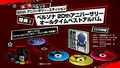 Persona 20th Anniversary All-Time Best Album, featuring music from all five main Persona games.png