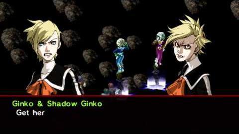 Persona 2 Innocent Sin Boss Shadow Ginko Hard