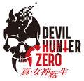Shin Megami Tensei - Devil Hunter Zero.jpg