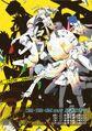Persona 4 investigation team.jpg