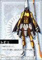 Persona 4 Anime Tomoe Gozen.jpg