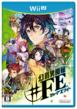 Genei Ibun Roku ♯FE package cover