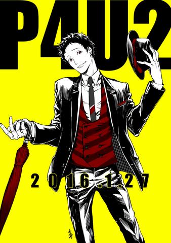File:P4U2 advertisement illustration of Adachi by Rokuro Saito.png