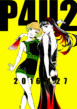P4U2 advertisement illustration of Chie and Yukiko by Rokuro Saito
