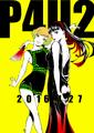 P4U2 advertisement illustration of Chie and Yukiko by Rokuro Saito.png