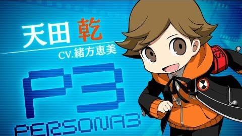 11 29発売!!【PQ2】天田乾(CV