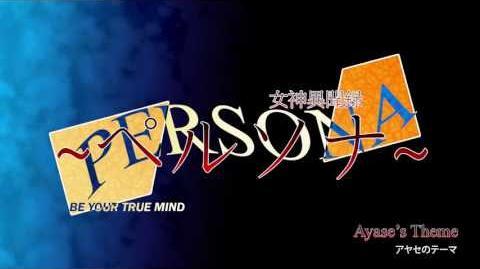 Ayase's Theme - Megami Ibunroku Persona