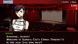 Climax Theater