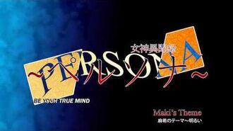 Maki's Theme - Megami Ibunroku Persona