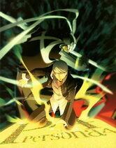 P4-Protagonist Izanagi