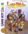 LastBibleCoverScan.png