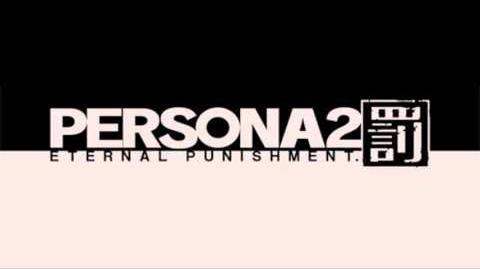 Persona 2 Eternal Punishment (PSP) OST - Velvet Nameless Arrange