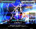 YuNarukami LoVR2.jpg