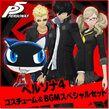 P5 Yasogami High School costumes DLC