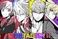 BBTAG Illustration Japan release of Ruby, Ragna, Yu, and Hyde.jpg