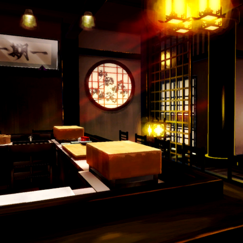 File:Ginza.png