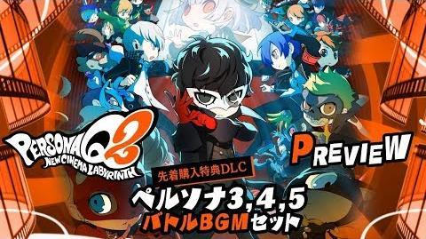 11 29発売!!【PQ2】先着購入特典DLC紹介動画【予約受付中!】