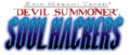 English Soul Hackers Remake Logo.png