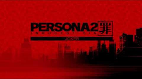 JOKER - Persona 2 Innocent Sin (PSP)