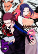 Devil Survivor Manga Volume 6 Cover