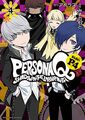 PQ Side P4 Volume 4 cover.jpg