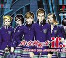 Shin Megami Tensei: if...