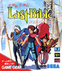 Lastbiblejapanesecover