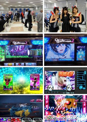 File:Devil Survivor 2 Pachinko Game Screenshots.jpg