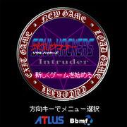 Soul Hackers Intruder Title