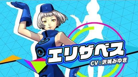 5 24発売!【P3D】エリザベス(CV