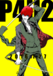 P4U2 advertisement illustration of Sho by Rokuro Saito