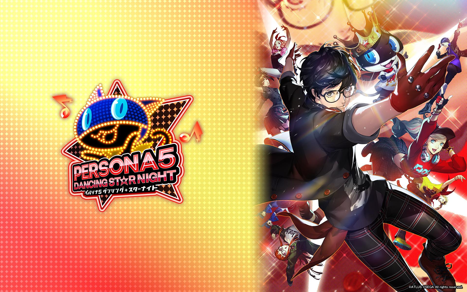 Persona 5 Dancing In Starlight Megami Tensei Wiki Fandom